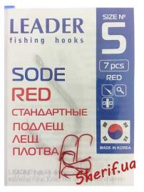Крючки Leader № 5 Sode red стандартные (подлещ, лещ, плотва)
