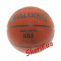 Мяч баскетбольный Spalding Infusion