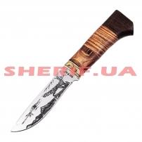 Нож охотничий 1022