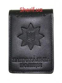 Обложка Национальная Полиция Украины (престиж) 5101/1