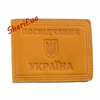 Обложка для удостоверения «Посвідчення Україна», 5063ж