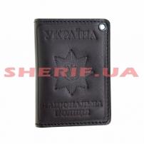 Обложка для удостоверения «Україна Національна поліція» (книжная), 5103к