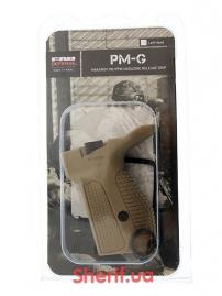 Пистолетная рукоять на Макаров PM-G Tan-5