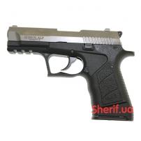 Пистолет сигнальный Ekol ALP Fume
