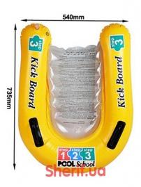 Плот надувной детский Intex №58167NP-2