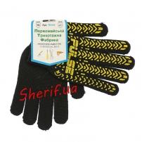 Рукавицы трикотажные для защиты рук черные (хлопок 30%)