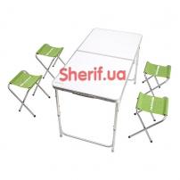 Раскладной стол КЕМПІНГ XN-12064+4 стула (4823082711444)