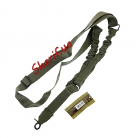 Ремень MIL-TEC тактический оружейный 1-точечный OLIVE  16185001