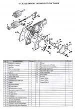 Револьвер под патрон Флобера Super SNIPE-6 (бук) 2
