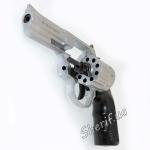 Револьвер под патрон Флобера Ekol Viper 3(Хром) 5