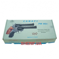 Револьвер под патрон Флобера Сафари РФ461-7