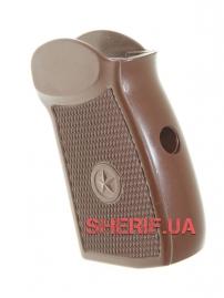 Рукоять пластмассовая коричневая для пистолета Макаров мр654к-2