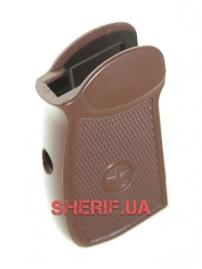 Рукоять пластмассовая коричневая для пистолета Макаров мр654к-3