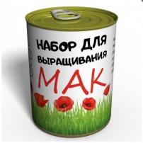 Набор Для Выращивания Мака - Выращивание Мака - Семена Мака