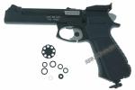 Пистолет пневматический МР-651КС