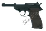 Пистолет пневматический Umarex Walther P-38