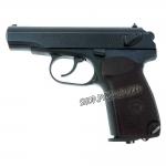 Пистолет пневматический МР-654К (32 серия) Байкал