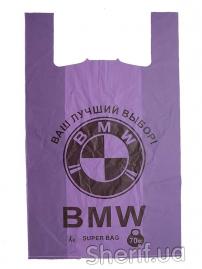 Пакет BMW фиолетовый 70кг