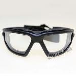 Очки защитные Pyramex I-FORSE SLIM (прозрачные)