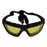 Очки защитные Pyramex I-FORSE SLIM (желтые)