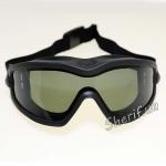 Очки защитные Pyramex V2G-PLUS (черные)