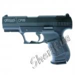 Пистолет пневматический Umarex Walther CP99