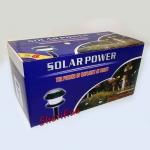 SY-B251 Лампа с солнечной батареей, белая-6
