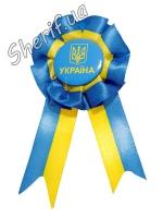 Значок Украина (D=5см)