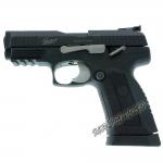 Пистолет пневматический МР-655К