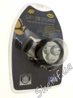 Фонарь налобный светодиодный Liliang-3 LED