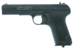 ММГ пистолет ТТ 'СОБР' 7,62мм + кобура