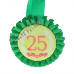 Медаль юбилейная 25 лет