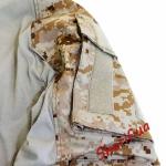 Рубашка EMERSON G3 Combat Shirt AOR1