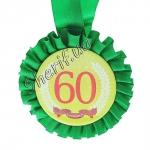 Медаль юбилейная 60 лет