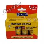 Липкие ленты Mosquitall 'Специальная защита' от мух (4 шт)