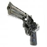"Револьвер под патрон Флобера Ekol Viper 4.5"" (Black)"