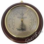 """RST 04460 / 07460UA Погодник """"Предвестник погоды"""", морской стиль"""