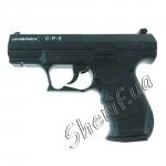 Пистолет пневматический Umarex Walther CP-Sport