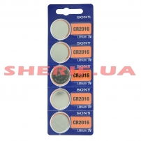 Батарейка SONY СR2016 Lithium 1х5 шт