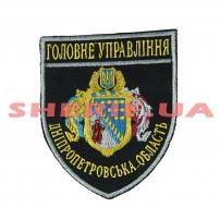 Шеврон полиции «Головне Управління Дніпр. область»