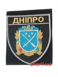 Шеврон полиции Дніпро с липучкой