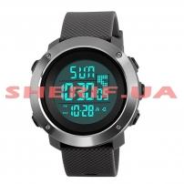 Часы Skmei 1268 GRAY BOX