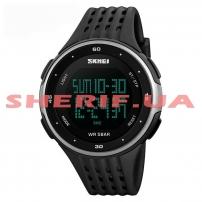 Часы Skmei DG1219 Silver BOX