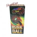 "Миномет ""Small Festival Ball"", 1,5"""
