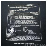 Жилет спасательный детский Body Glove 14-23 кг, б/у-6