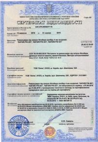 Револьвер п/п Флобера Сафари РФ-431М (бук)
