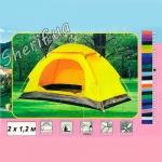 Палатка туристическая HQ-29