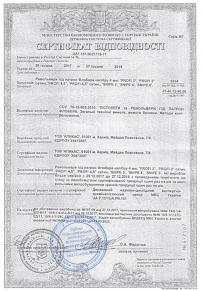 "Револьвер п/п Флобера  PROFI-4.5"" (сатин/бук.) кал. 4мм"