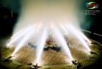 Форсовый фонтан RG 2