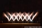 Форсовый фонтан